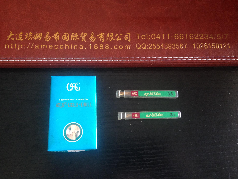 日本osg一般加工用短韧型钻头EX-GDS