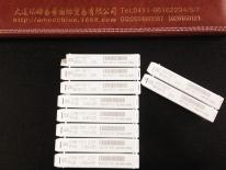日本osgV涂层粉末高速钢VP-SFT