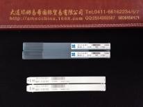 北京日本osg一般用氧化处理长柄EX-LT-H-SFT