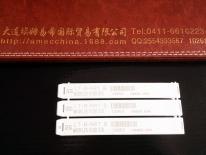 日本osg非铁合金用长柄型LT-B-NRT